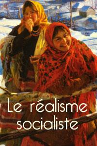 """Lien vers le dossier """"Le réalisme socialiste"""""""