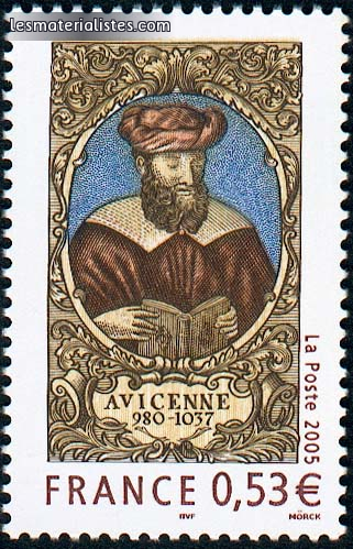 Rencontres averroes