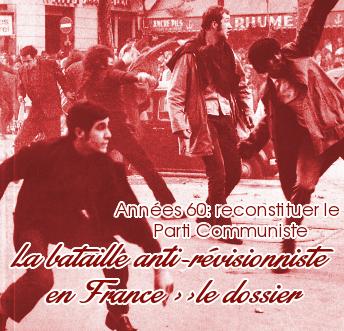 Lien vers le dossier : La bataille anti-révisionniste en France
